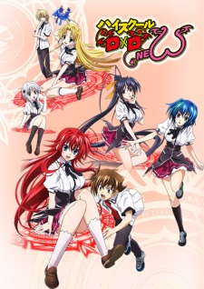 [Complete]High School DxD New [MP4 480p] 47729_zps8c5fe1fe