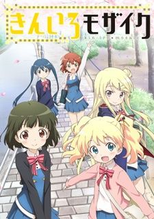 [Complete]Kiniro Mosaic [MP4 480p] ~Episode 12 Added~ 51379_zps910b3d88