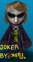 Skins[11:59PM(SG Time)Then Post](POSTED) Joker