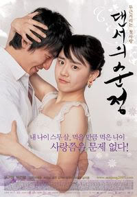 Dance Movie: Innocent Steps Innocent_Steps_Poster