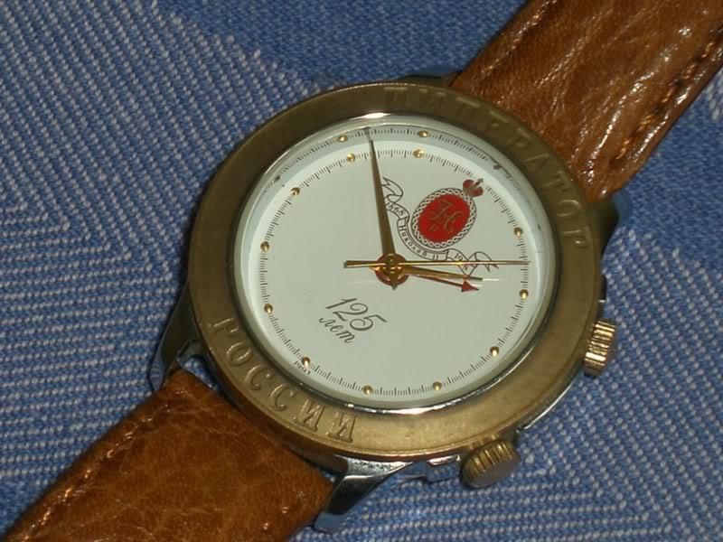 reveil - Les montres réveil de FAM Poljot