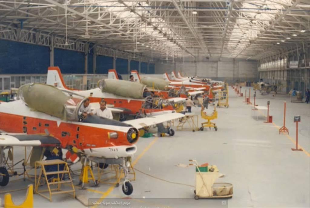 القوات المسلحة توقع اتفاقيات جديدة مع امبراير البرازيلية بشان تصنيع التوكانو كـLight Attack Aircraft - Multi-Role . Tucano_zpsba4cd290