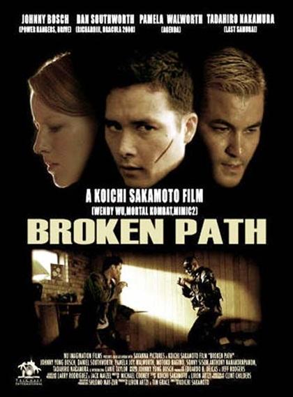 Broken Path (2008) Brokenpath_zps344609d9