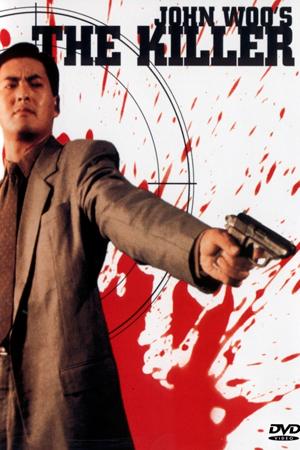 Chow Yun-Fat The-killer_zps4093576c