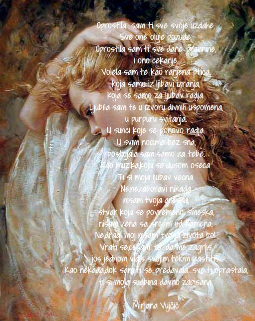 Iluzija bljeska-Mirjana Vujicic - Page 8 Beskraj_zpsfac67a46