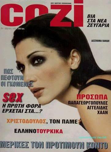 Καλύτερο εξώφυλλο περιοδικού [Vol.12] 011_zps6468ccfc