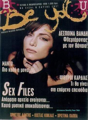 Καλύτερο εξώφυλλο περιοδικού [Vol.12] 077_zpsc3e3ba43