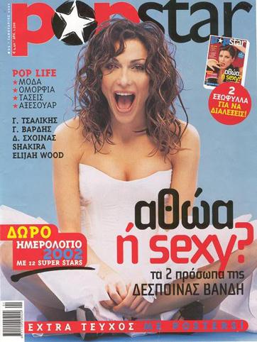 Καλύτερο εξώφυλλο περιοδικού [Vol.6] 102_zpsf1084467
