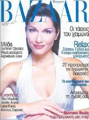 Καλύτερο εξώφυλλο περιοδικού [Vol.10] 13_zps243abe79