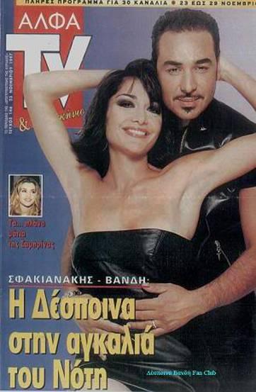 Καλύτερο εξώφυλλο περιοδικού [Vol.5] Alpha_Tv_zpsf6146a57