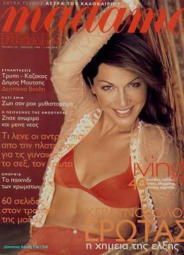 Καλύτερο εξώφυλλο περιοδικού [Vol.7] Madame_Figaro_2_zps65062ad0