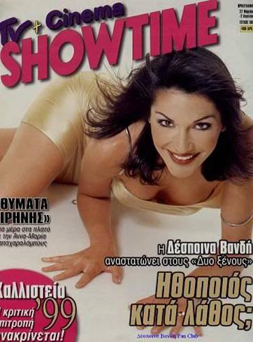 Καλύτερο εξώφυλλο περιοδικού [Vol.5] Tv_Showtime_zpsdd9cda61