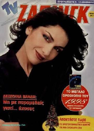 Καλύτερο εξώφυλλο περιοδικού [Vol.5] Tv_Zaping_Magazine_zps3ecf5ecc