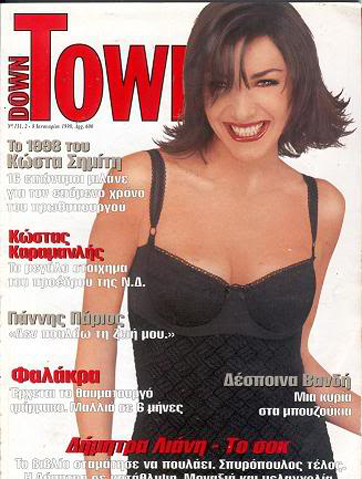 Καλύτερο εξώφυλλο περιοδικού [Vol.1] 01_zps6e9fbc4b