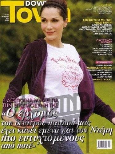 Καλύτερο εξώφυλλο περιοδικού [Vol.8] Phoca_thumb_l_DownTown1-2_zps8910a221