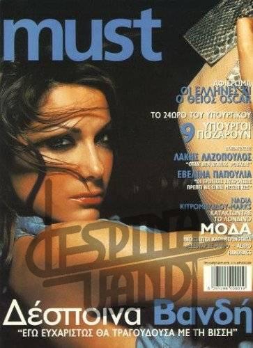 Καλύτερο εξώφυλλο περιοδικού [Vol.4] Phoca_thumb_l_Must_zpsb3558b9a