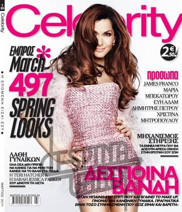 Καλύτερο εξώφυλλο περιοδικού [Vol.10] Phoca_thumb_l_celebrity2011_zps1189deee
