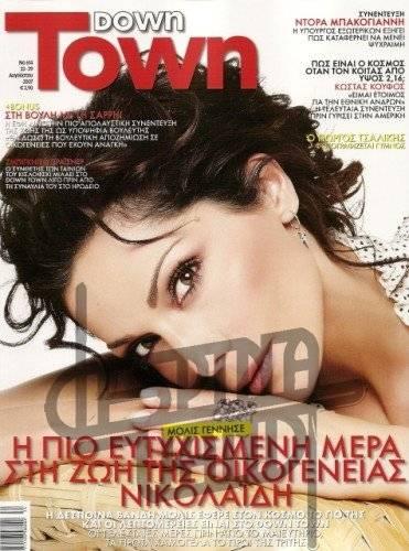 Καλύτερο εξώφυλλο περιοδικού [Vol.2] Phoca_thumb_l_downtown2007_zps97e86384