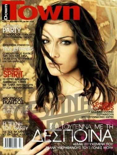 Καλύτερο εξώφυλλο περιοδικού [Vol.8] Phoca_thumb_l_downtownb_zps9f507c23