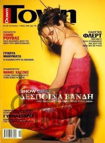 Καλύτερο εξώφυλλο περιοδικού [Vol.2] Phoca_thumb_l_iu_zpsf23a8e73