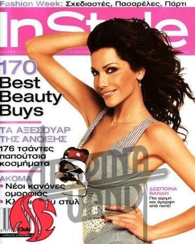 Καλύτερο εξώφυλλο περιοδικού [Vol.3] Phoca_thumb_l_stycover_zpsa151b43e