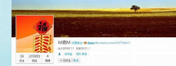 120209 [TRANS] Luhan's New Weibo Bio 039664C2-4C75-42D2-B4D9-0B75FF1AAFF4-1165-000000F2DE333042_zps08be8508