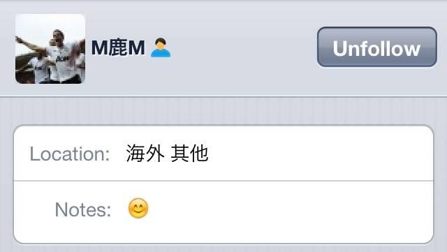 121022 Luhan's weibo New Dp and Info 151E1474-640C-4394-BB06-83CFEB4999B6-327-00000053EAC96B8C_zps9a950514