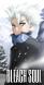 Bleach Soul [Elite] 4178_zps5106f9b6