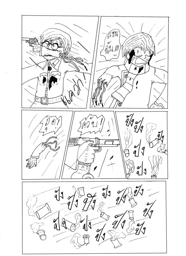 วาดเล่นประทังชีพไม่งั้นลงแดงตายก่อน - Page 3 No8_zps84732e2e