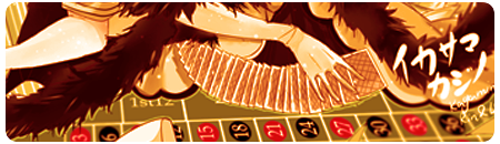 Casinos Internacionales