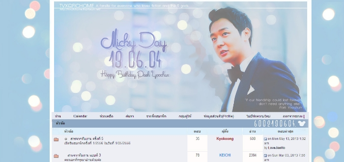 THEME BOARD 03. : 6002130604 'Micky Day' Theme2preview_zpsf3a48aa8