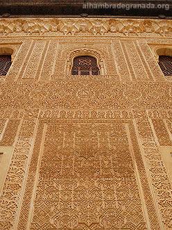 photo patioCuartoDorado2-alhambra-11_zpsd18fb531.jpg