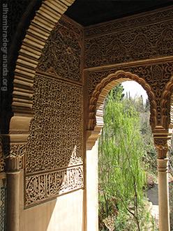 photo torreCautiva2-alhambra-1_zps6fb2a824.jpg