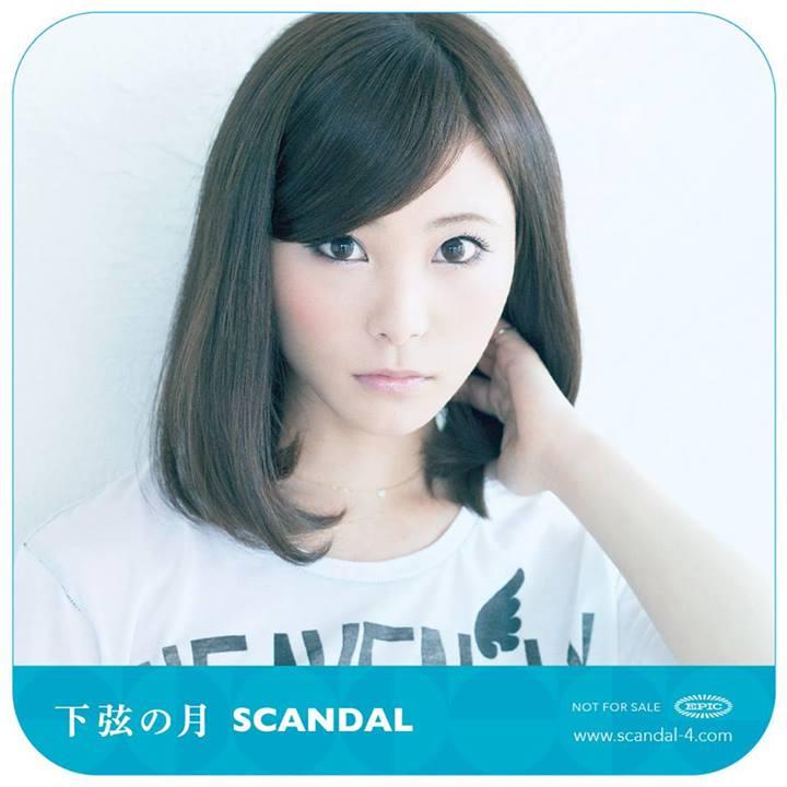 16th Single - 「Kagen no Tsuki」 - Page 8 1009809_592902450732510_1922496853_n_zps3282c307