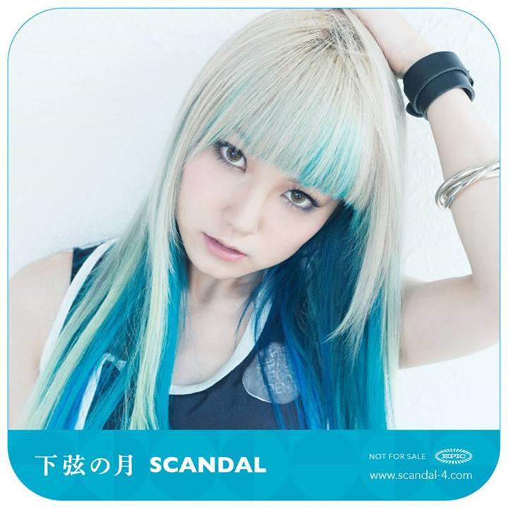 16th Single - 「Kagen no Tsuki」 - Page 8 1075699_618893444818197_1992047343_n_zps4f946869