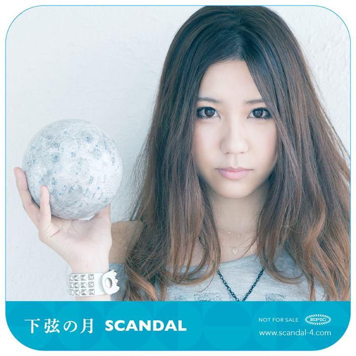16th Single - 「Kagen no Tsuki」 - Page 8 996533_623510414348543_1264691038_n_zps7afce81c