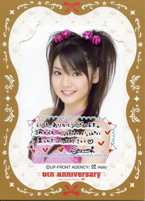 Nagisa's report Ufa_mm_061122_sayumi_b01