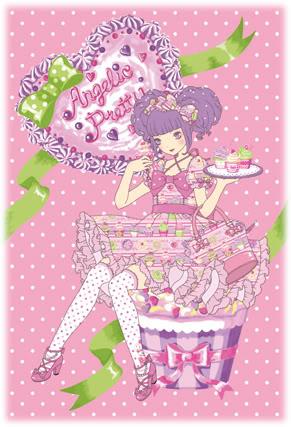Angelic pretty Cupcake