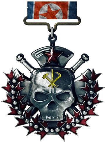 Orden de por méritos en el combate  Battlefield-3-medal-301_zpsc5b7d6b6
