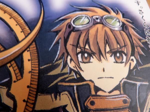 Tsubasa Reservoir Chronicle: la réédition en volumes doubles - Page 3 P1090189_zps94868ca5
