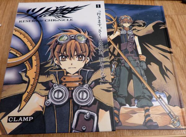 Tsubasa Reservoir Chronicle: la réédition en volumes doubles - Page 3 P1090191_zps6da98986