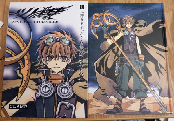 Tsubasa Reservoir Chronicle: la réédition en volumes doubles - Page 3 P1090193_zps1bc481d6