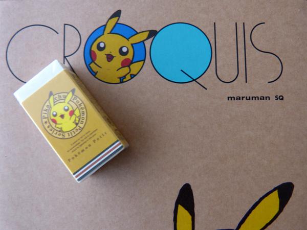 [Nintendo] Pokémon tout sur leur univers (Jeux, Série TV, Films, Codes amis) !! - Page 40 P1090240_zps08208e64