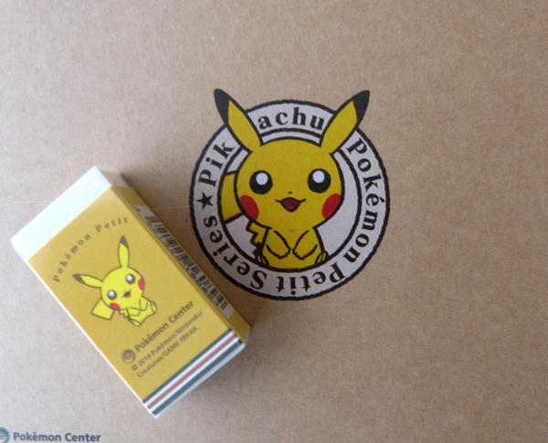 [Nintendo] Pokémon tout sur leur univers (Jeux, Série TV, Films, Codes amis) !! - Page 40 P1090241_zpsa27729cb