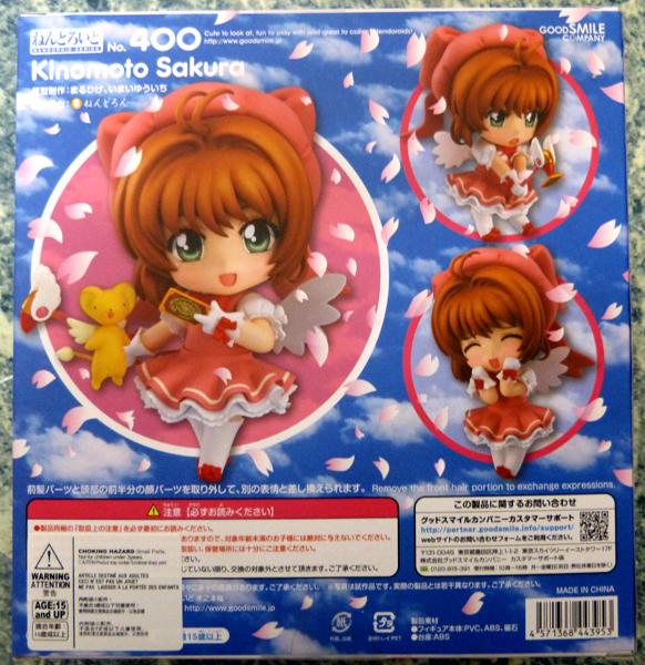 [CLAMP] Card Captor Sakura et autres mangas - Page 2 P1110540_zps98fb14e3