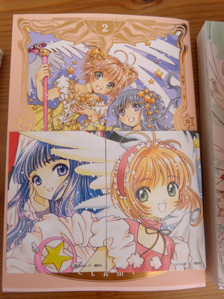 Nouvelle édition de Card Captor Sakura en 9 volumes P1120181_zpsozvs7ztk