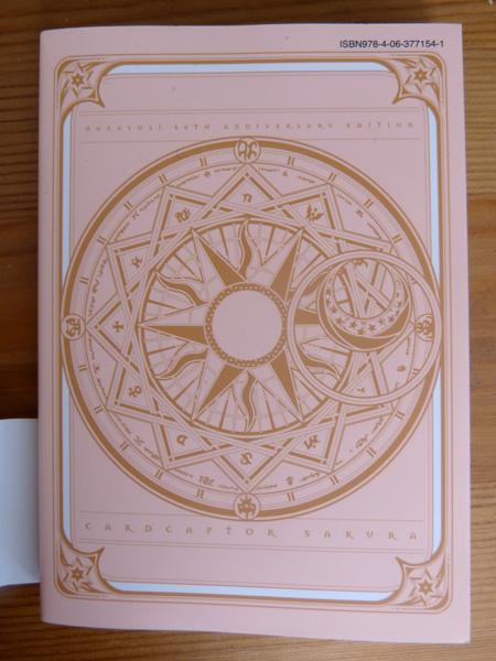 Nouvelle édition de Card Captor Sakura en 9 volumes P1120182_zpsvh5yhwvl
