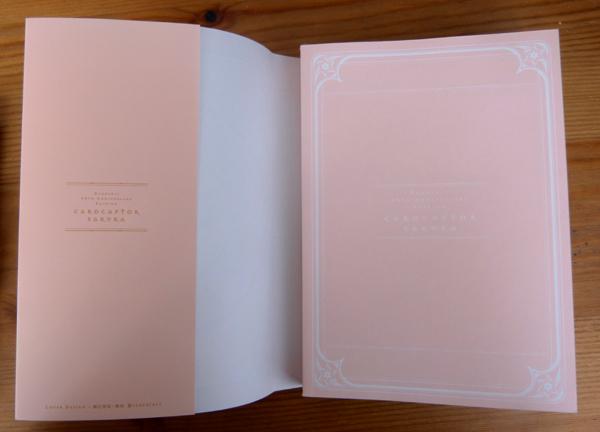 Nouvelle édition de Card Captor Sakura en 9 volumes P1120183_zpsfin44hct