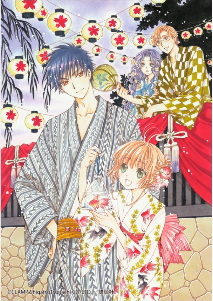 Nouvelle édition de Card Captor Sakura en 9 volumes - Page 3 Illu_vol3_zpsovdyzld9