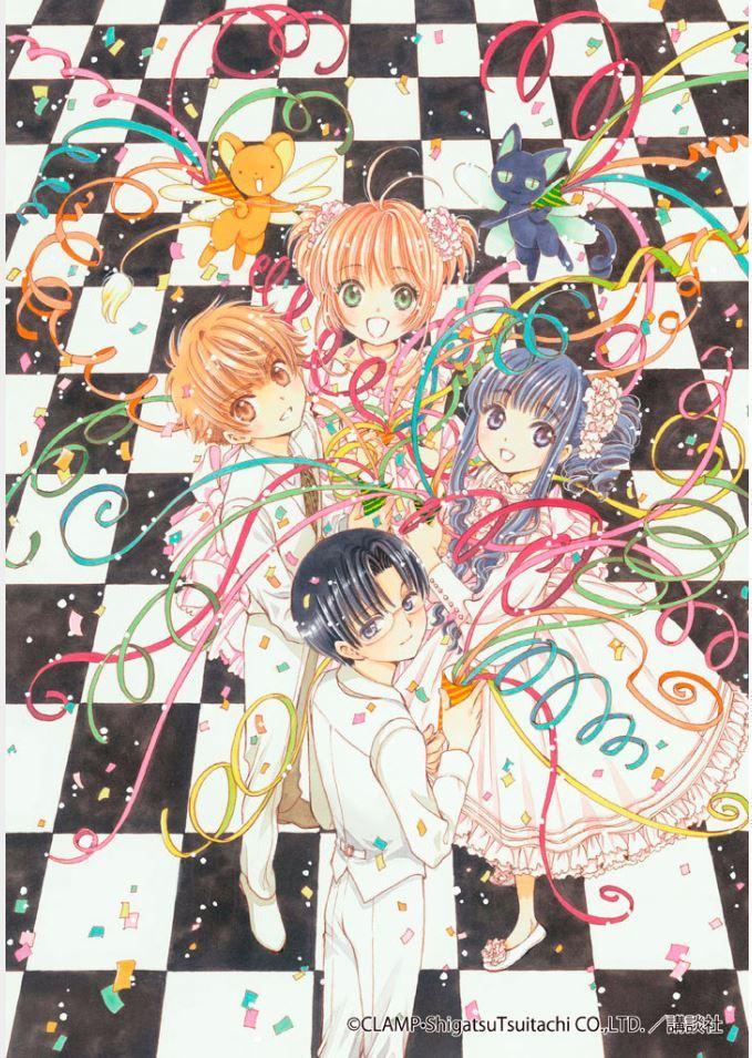 Nouvelle édition de Card Captor Sakura en 9 volumes - Page 3 Illu_vol6_zpsigbzll6n